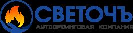 Светочъ - аутсорсинг бухгалтерии в Крыму
